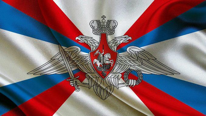 Архив министерства обороны