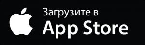 Скачать приложение Министерство обороны РФ на iPhone