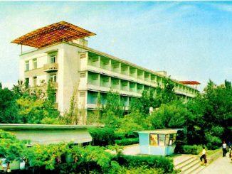 Санатории Министерства обороны