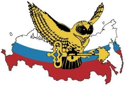 Официальный герб ФГУП «Охрана»