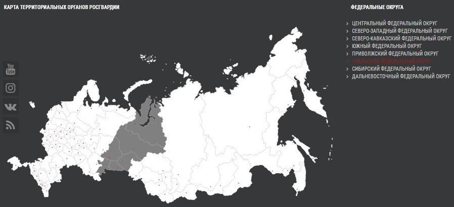 Интерактивная карта России для выбора нужного федерального округа