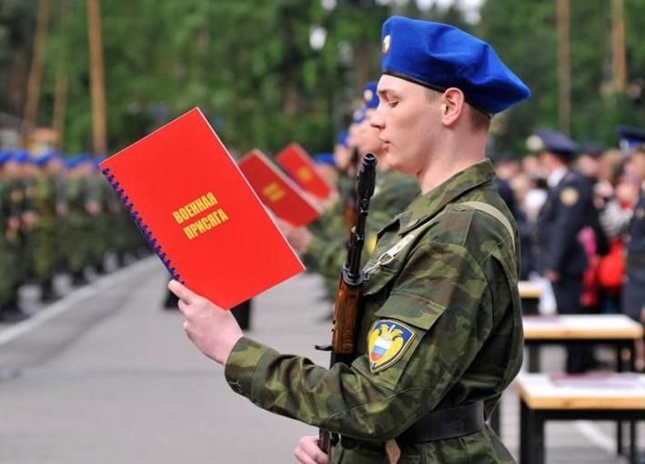 Принятие присяги в армии