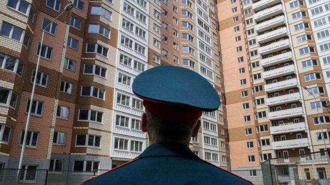 Служебное жилье для военнослужащих. Порядок предоставления