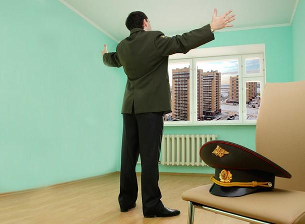 Получение новой квартиры